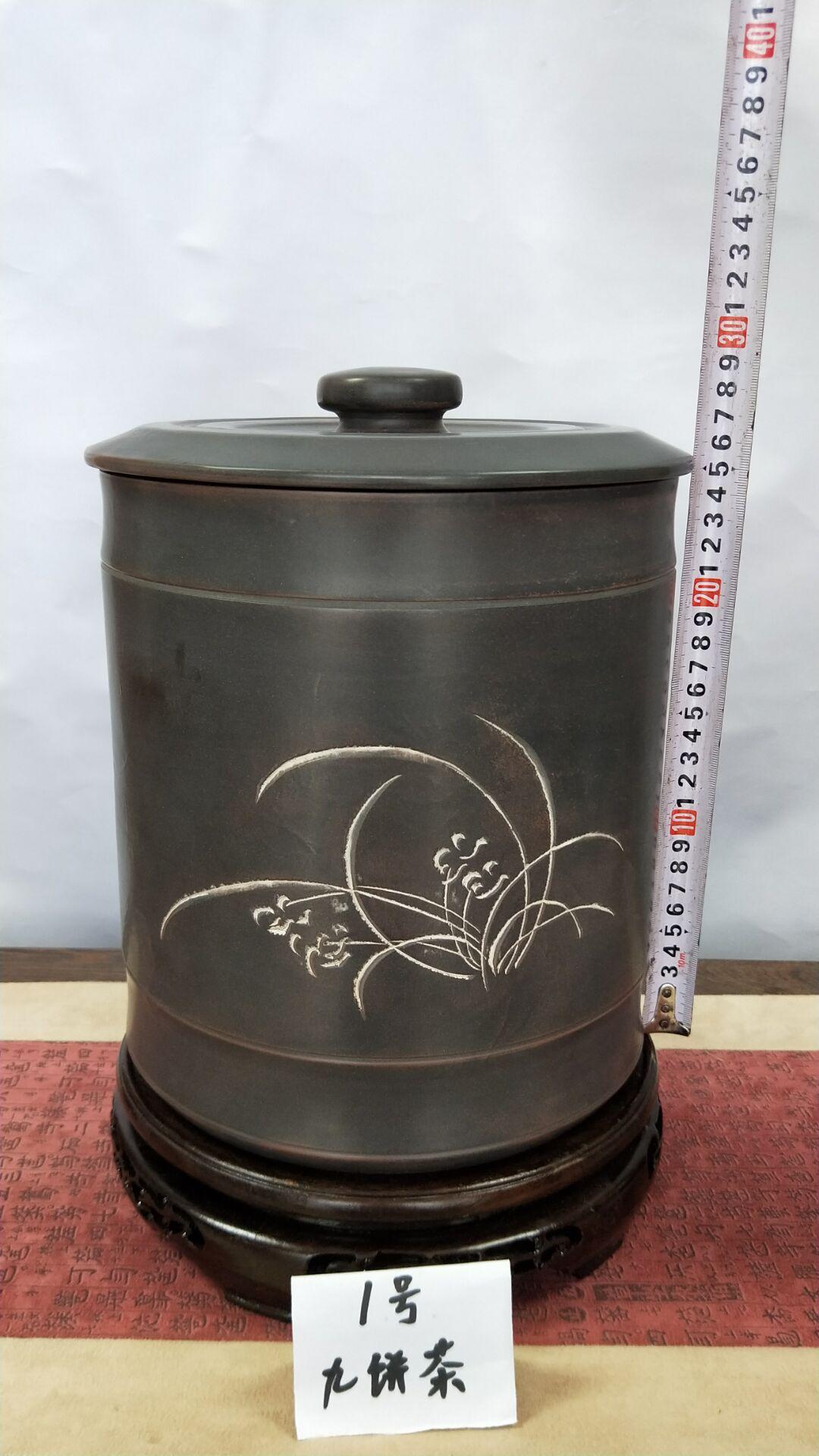 钦州坭兴陶茶叶罐