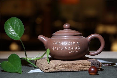 柳州定制LOGO桂陶十大壶型