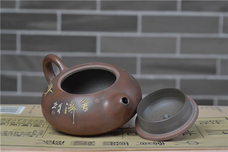 坭兴陶十大壶型之西施壶