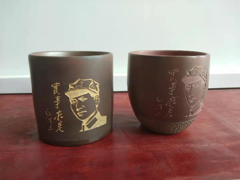 定制坭兴陶 党建水杯,个性定制党建70周年活动茶杯,建军节活动纪念品定制