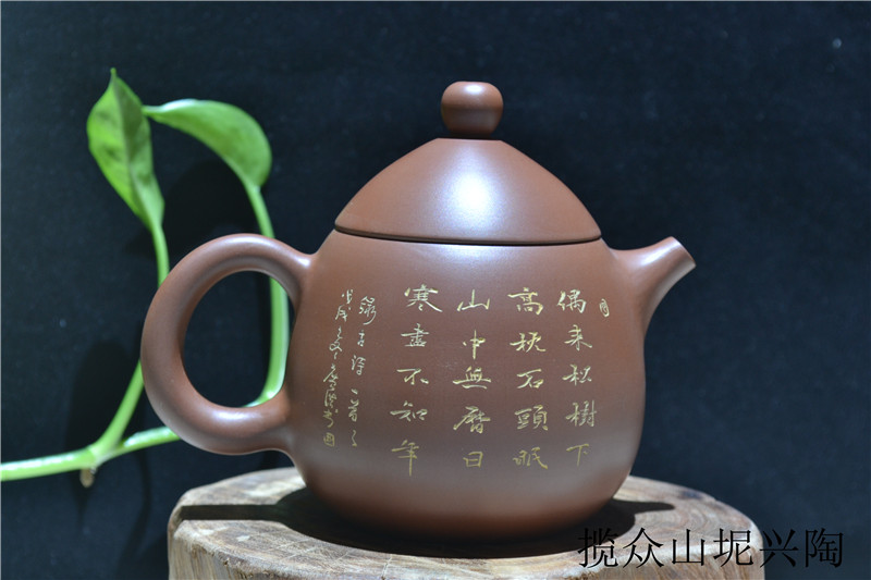 坭兴陶龙蛋壶型