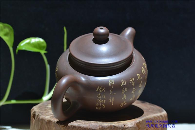 北京坭兴陶