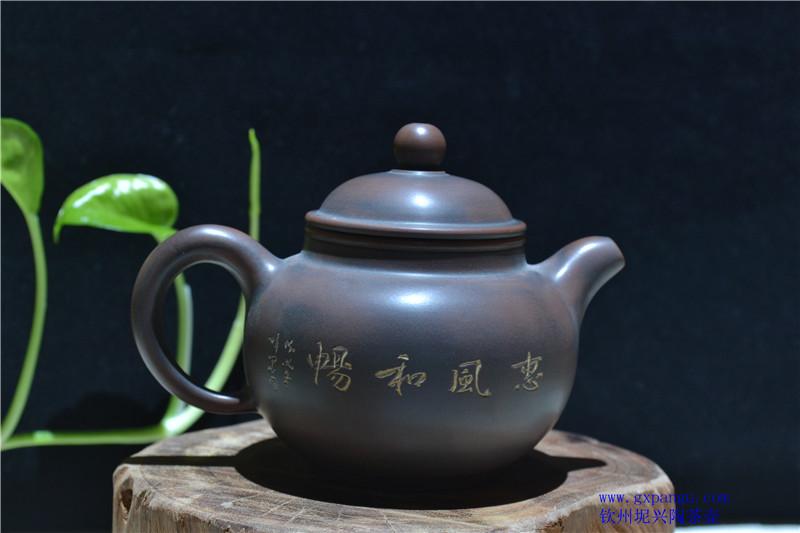 茶杯钦州坭兴