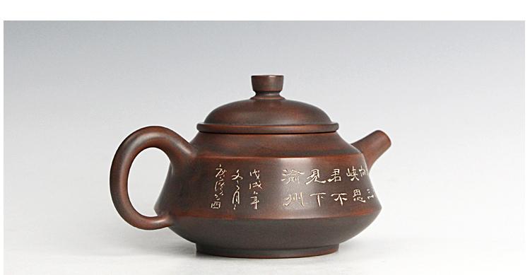 产业园茶杯套装厂家定做
