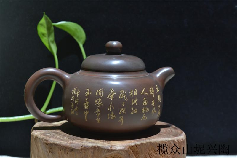 坭兴陶如意茶壶,钦州坭兴陶壶型